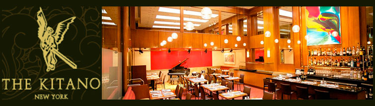 Jazz at the Kitano, New York